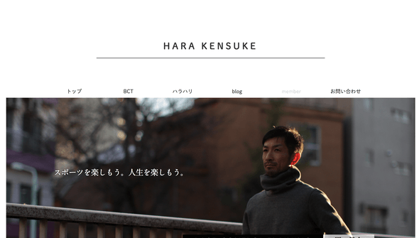 HARA KENSUKE